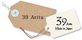 39ARITA(サンキューアリタ)