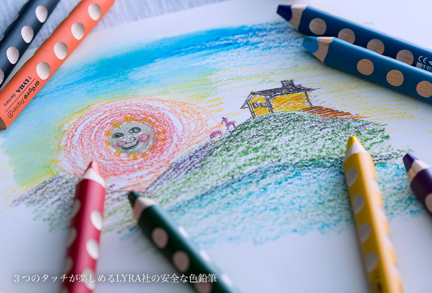 3つのタッチが楽しめるlyra社の安全な色鉛筆